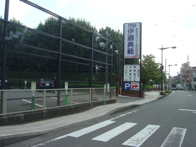 after_itou2