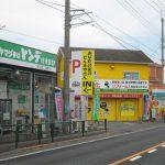 denkanoyamaguti