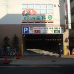 higasikugahara2_thumb1