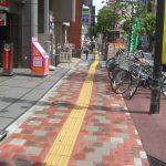 karasuyama2_thumb1