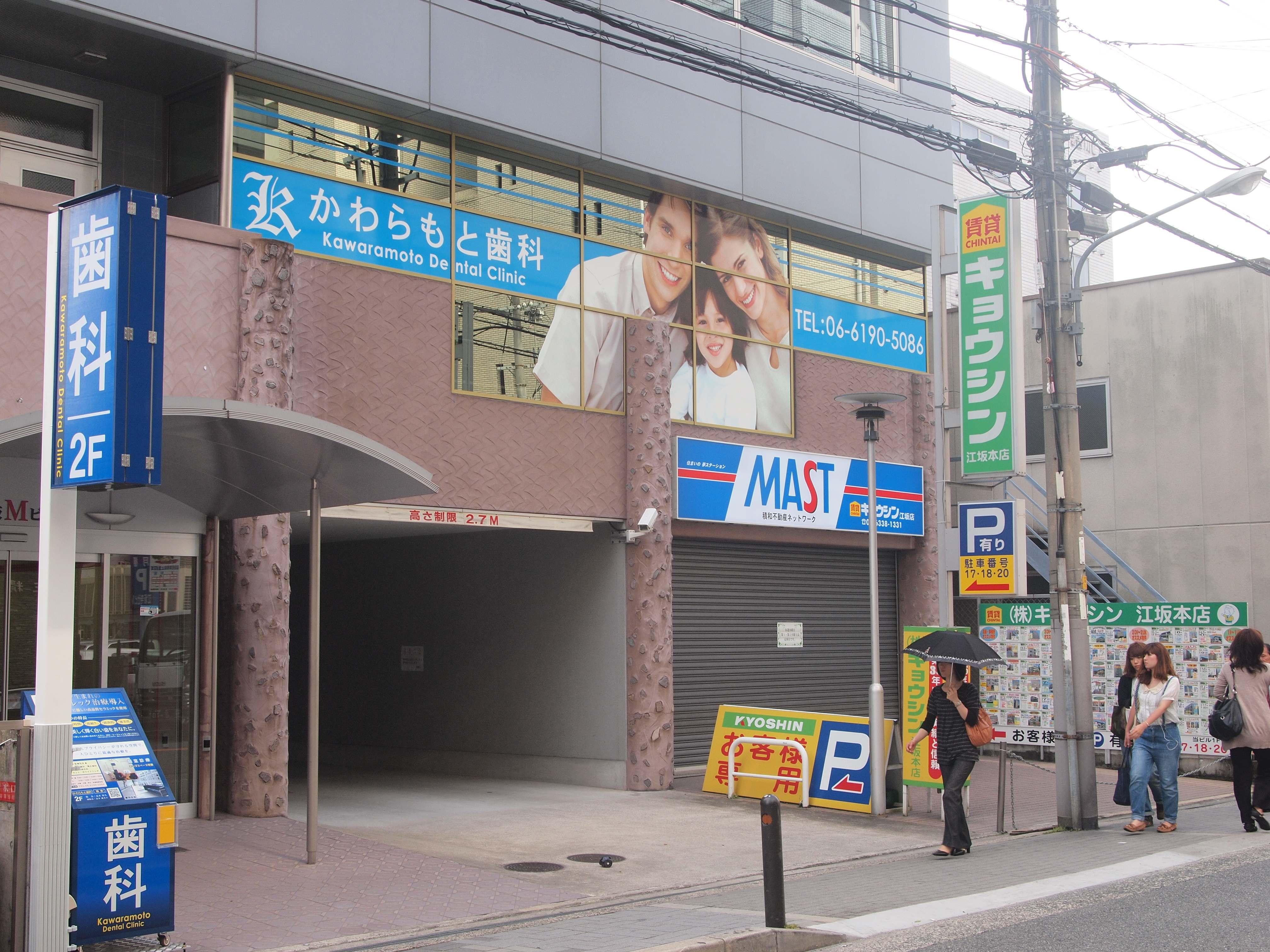 kawaramoto2_thumb1
