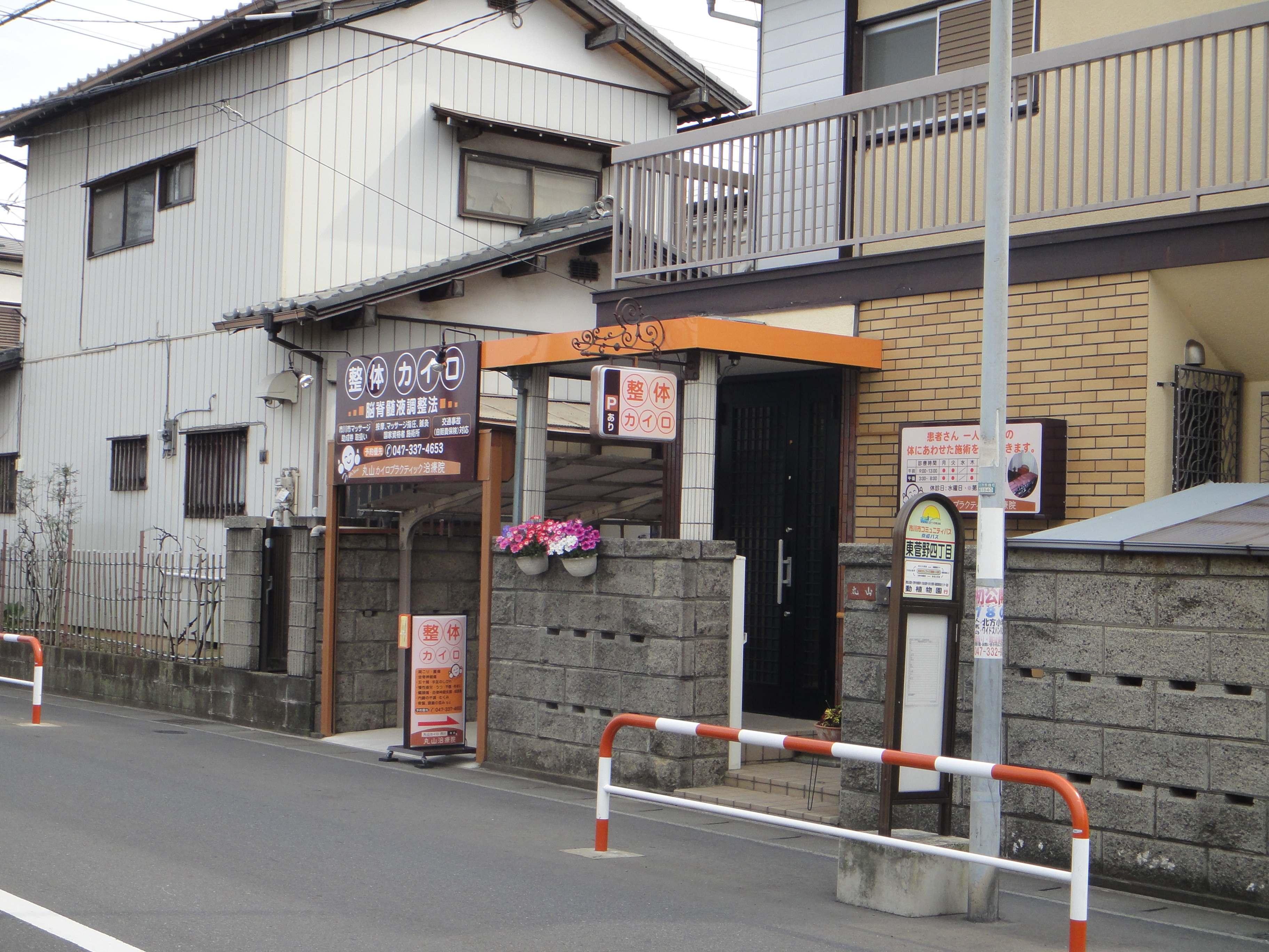 maruyamakairo2_thumb
