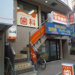yasuokasika23_thumb