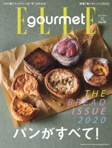 ELLE gourmet 5月号「パンがすべて!」特集で 弊社が運営するベーカリーショップ「サニーベッカリー」の 「ブルーベリー生食パン」をご紹介いただきました。